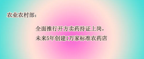 QQ截图20191219173056.png